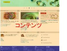 サイトの構成要素