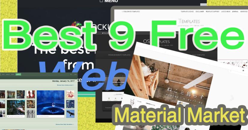 Best-9-Free-Web-Material-Market